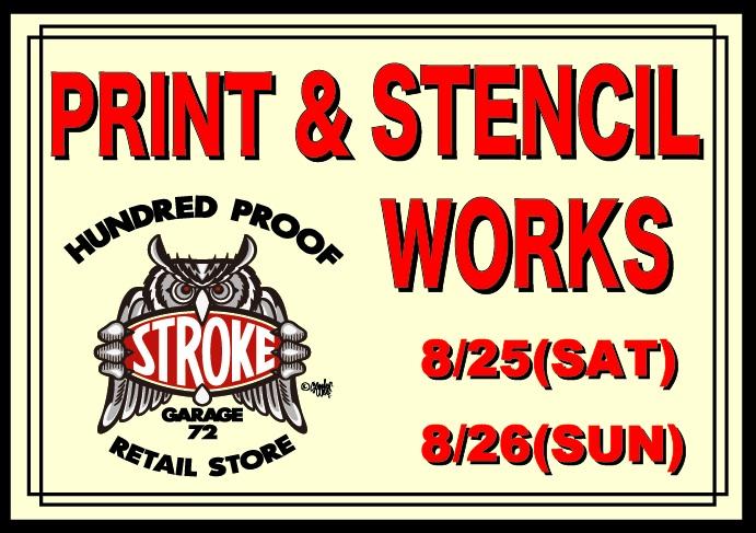 PRINT&STENCIL WORKS EXPERIENCE!!!_d0101000_15342373.jpg