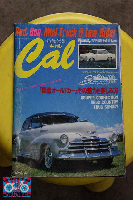 8月26日は『22th ストリートカー ナショナルズ 札幌』です!_e0126901_1623188.jpg