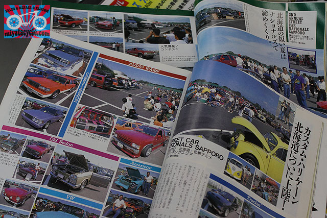 8月26日は『22th ストリートカー ナショナルズ 札幌』です!_e0126901_16241213.jpg