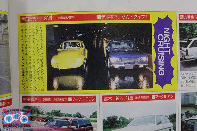 8月26日は『22th ストリートカー ナショナルズ 札幌』です!_e0126901_16242275.jpg