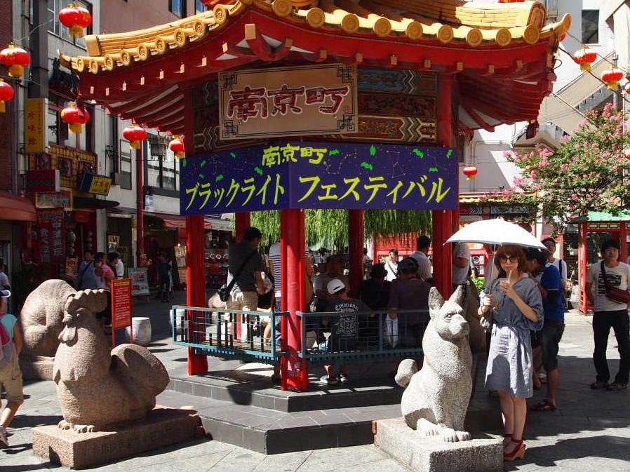遊びで神戸。_a0050302_08440.jpg