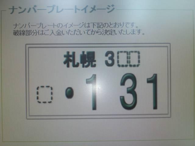 b0127002_10455870.jpg