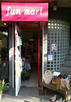 神戸にて_b0248803_9523887.jpg