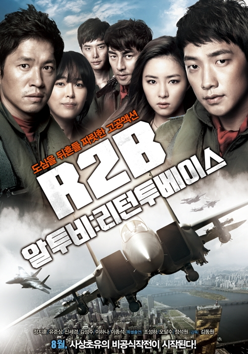 RAIN(\'R2B:Return to Base\' OST) _c0047605_865419.jpg
