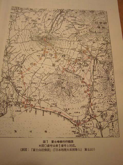 本物の山伏の皆さんが吉原宿に到着 「富士峰修行」_f0141310_8172081.jpg