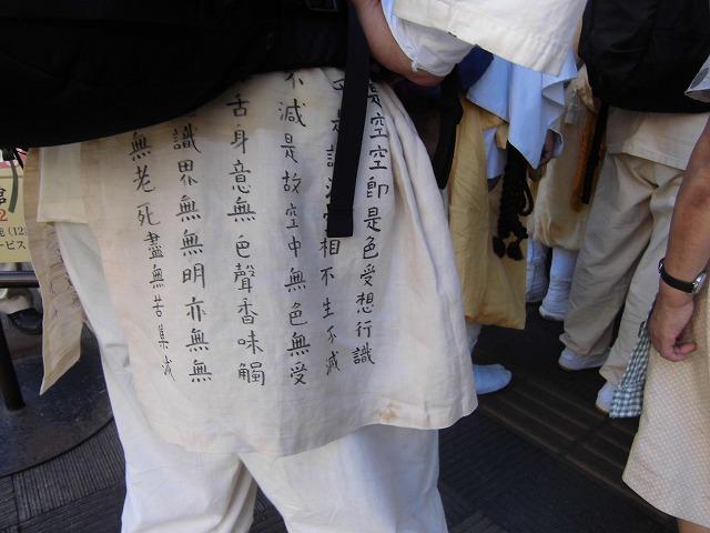 本物の山伏の皆さんが吉原宿に到着 「富士峰修行」_f0141310_820495.jpg