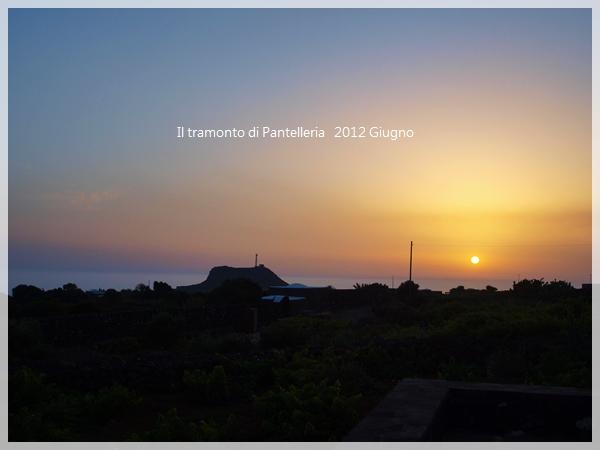 パンテッレリア島の美しい風景 vol.2  アフリカの彼方に沈む夕日_f0229410_19494929.jpg