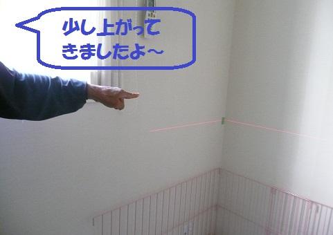 f0121712_15111293.jpg