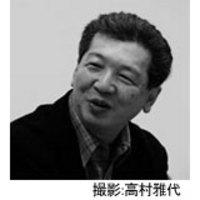 西村肇の「変わりゆく研究環境 どうしたら独創的研究ができるか」_e0171614_10361624.jpg