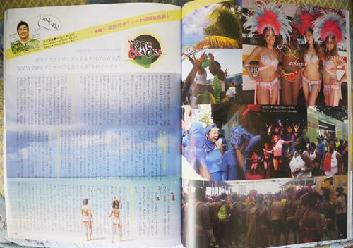 ♬LATINA9月号☆僕の連載3Pにはトリニダード&Tのカーニヴァル7年連続参加日本♡SOCAダンサーが登場▶_b0032617_14203564.jpg