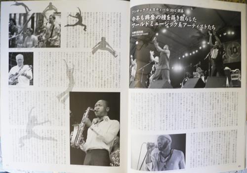 ♬LATINA9月号☆僕の連載3Pにはトリニダード&Tのカーニヴァル7年連続参加日本♡SOCAダンサーが登場▶_b0032617_142209.jpg