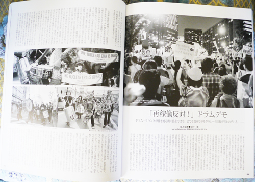 ♬LATINA9月号☆僕の連載3Pにはトリニダード&Tのカーニヴァル7年連続参加日本♡SOCAダンサーが登場▶_b0032617_1422342.jpg