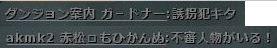 b0236120_18214721.jpg
