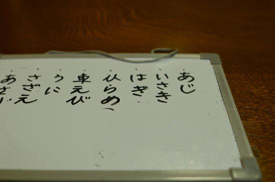 f0203920_7211849.jpg