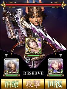 カードバトルRPG『100 万人の無双OROCHI』を提供決定!_e0025035_1384770.jpg