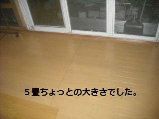 f0031037_21121772.jpg