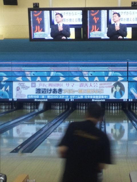 JLBC四国サマー親善大会in徳島ダイヤレーンさん(*≧∀≦*)ノ_b0259538_2384189.jpg