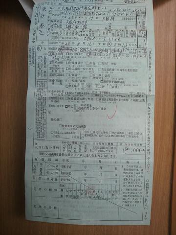 f0220938_1864341.jpg
