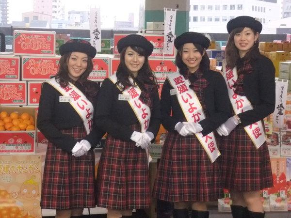11日間のいよかん消費宣伝キャンペーン☆_c0238739_19381319.jpg