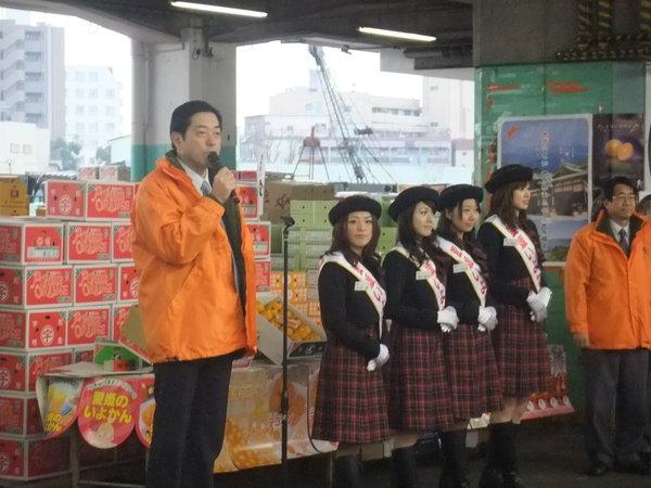 11日間のいよかん消費宣伝キャンペーン☆_c0238739_1938162.jpg