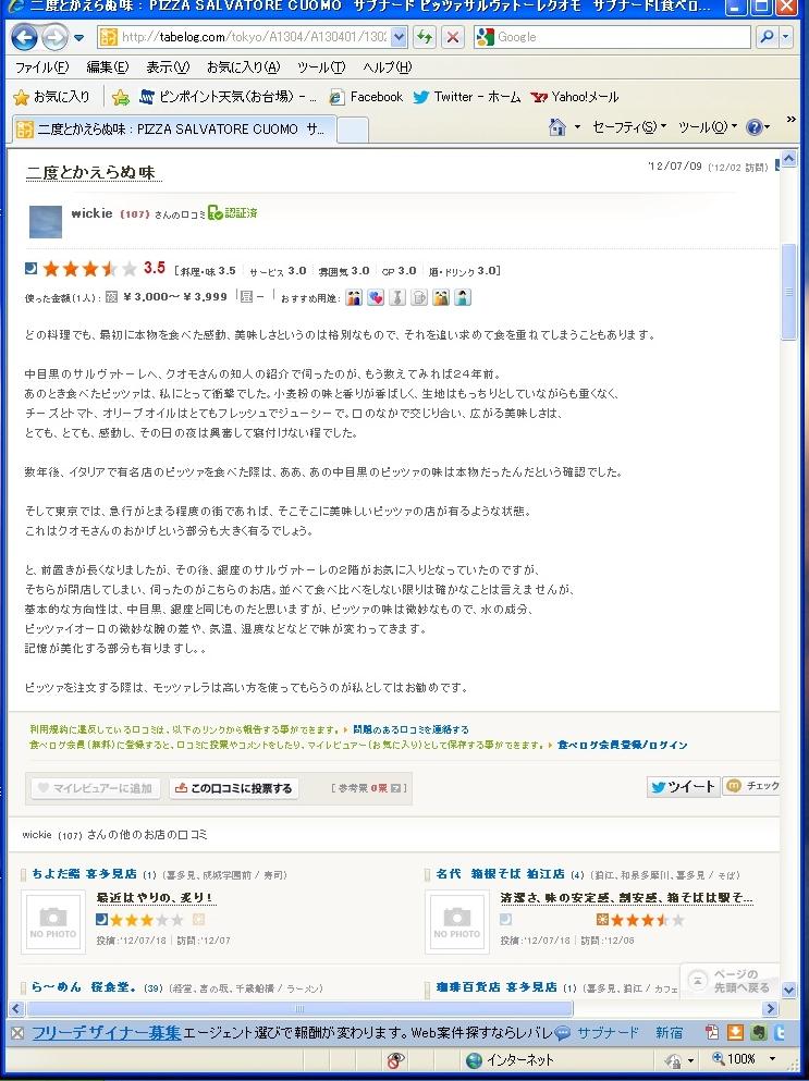 f0052956_12503231.jpg