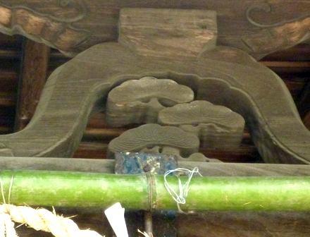 三階松紋・九州王朝の紋なら倭国の紋になるが_c0222861_10155787.jpg