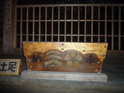 三階松紋・九州王朝の紋なら倭国の紋になるが_c0222861_102017.jpg
