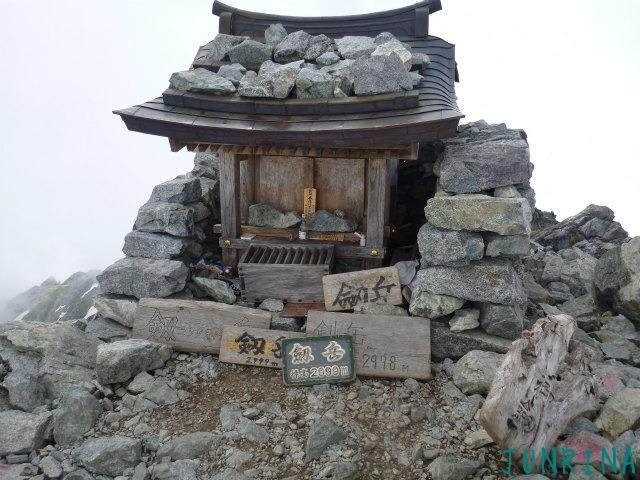 日帰り剣岳_d0110562_16371574.jpg