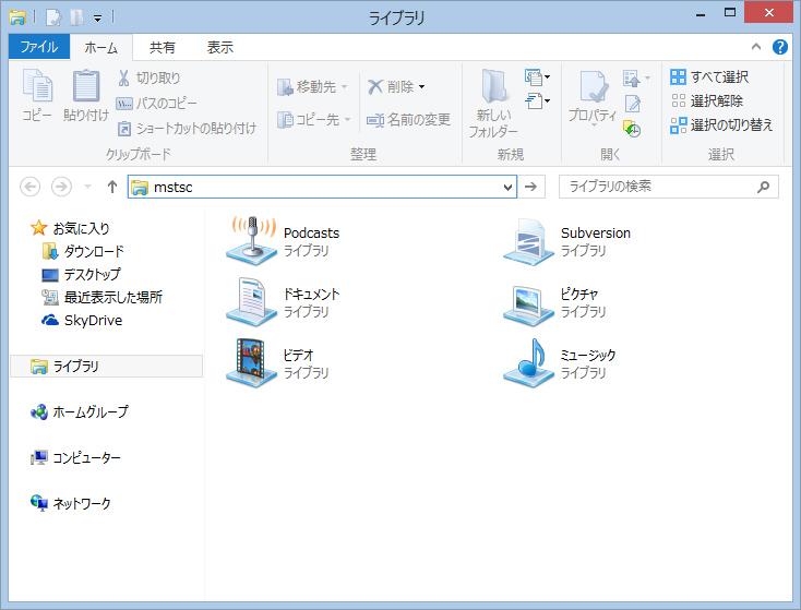f0064066_13214851.jpg