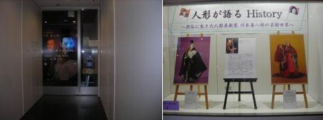 散歩を楽しく/最終日は川本喜八郎人形ギャラリーを見学_d0183174_19253225.jpg