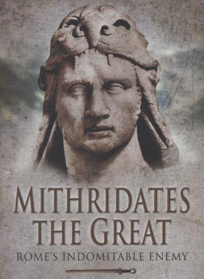 米特拉達梯六世的獅帽造型_e0040579_21132979.jpg