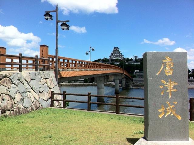 博多/佐賀/唐津/呼子_d0133581_1917038.jpg