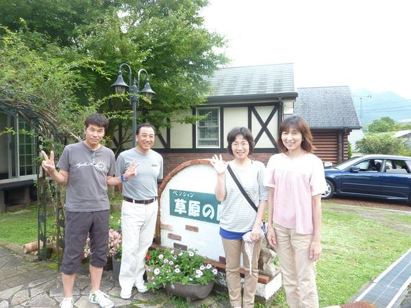 熊本県からお越しのK様御一行様_e0262382_729911.jpg