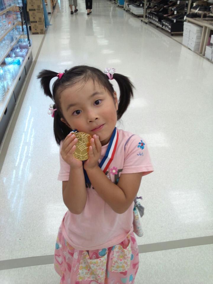 金メダル!!_b0195783_9452712.jpg