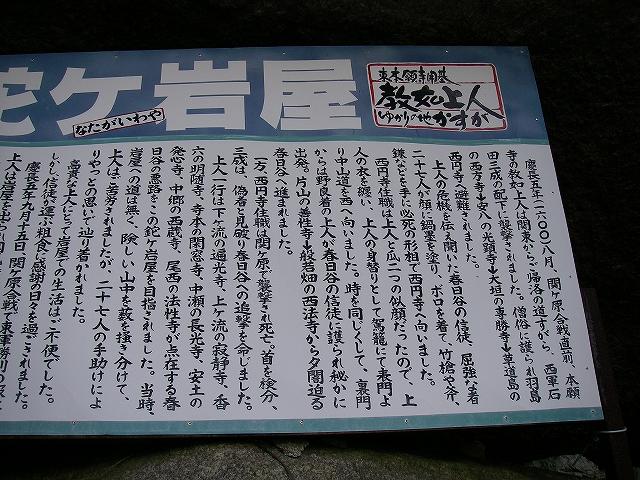 旧春日村尾西谷支流上岩井谷から国見岳(ナメ天国)_e0064783_2144010.jpg