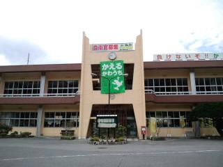 今日の川内村_d0027486_1140482.jpg