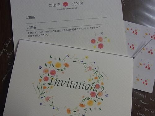 b0105897_1232041.jpg
