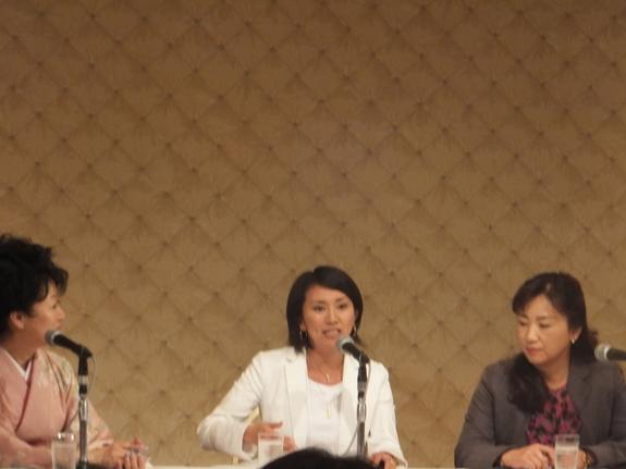 第17回国際女性ビジネス会議 世界を動かす真のグローバル人材_f0094800_13151945.jpg