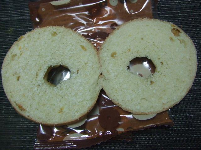 エルクアトロギャッツ 豆乳おから 柚子_f0076001_0243641.jpg