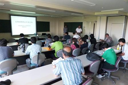 第1回「水辺の外来種対策リーダー養成講座」開催しました!_a0263106_9542272.jpg