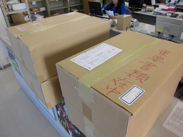 浜岡原発県民投票に向けた富士市分の署名数が確定 「16,933人」_f0141310_7462231.jpg