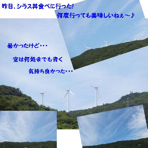 f0032418_7503394.jpg