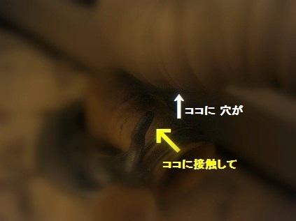 b0226221_20131229.jpg
