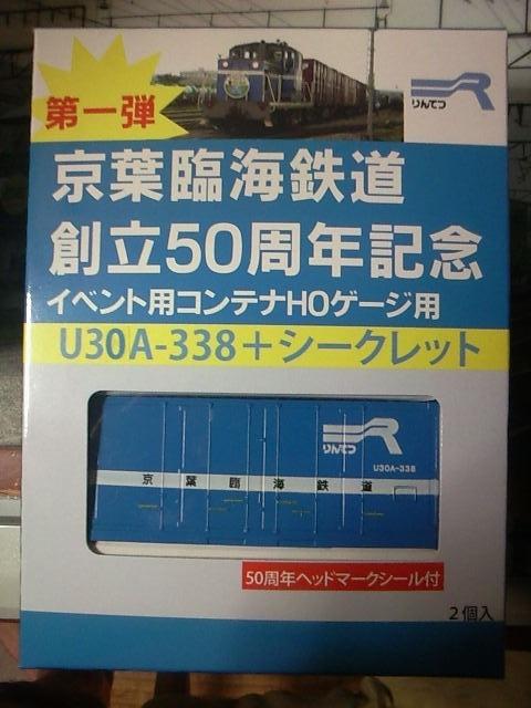f0203926_091177.jpg