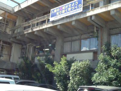 吉野町役場_c0124828_2385935.jpg