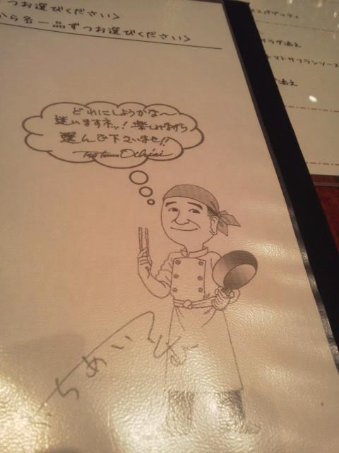 そとでお食事withムスメ@ラ・ベットラ・ダ・オチアイ♪_d0219834_22432524.jpg