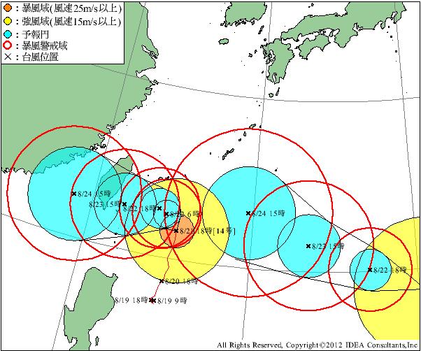 また台風がダブルで攻めてくるっ_c0193735_20404631.jpg