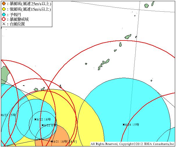 また台風がダブルで攻めてくるっ_c0193735_20412780.jpg
