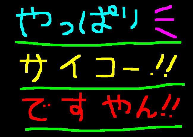 f0056935_1931622.jpg