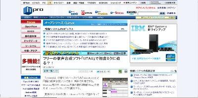 ITproに掲載頂ける事になりました_f0182936_2315949.jpg
